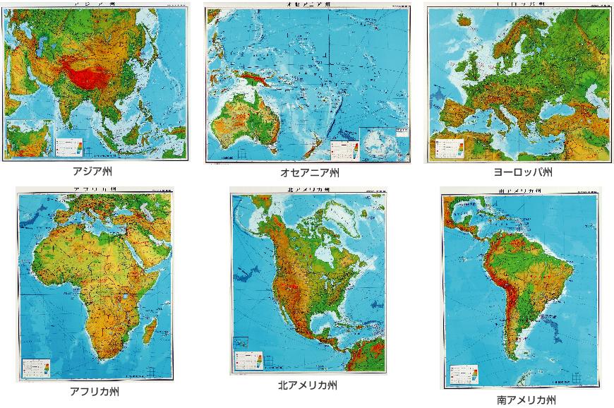 パウチ式世界州別地図