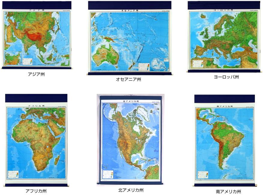 マジック式世界州別地図