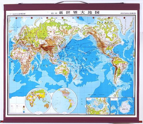 大判段彩式標準新世界大地図