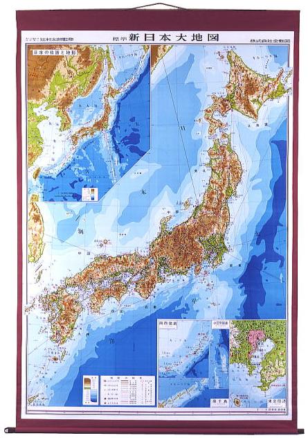 大判段彩式標準新日本大地図