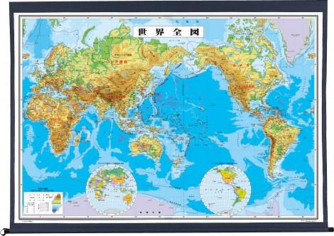 中判世界全図