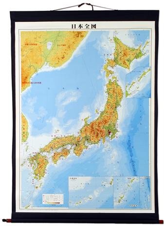 中判日本全図