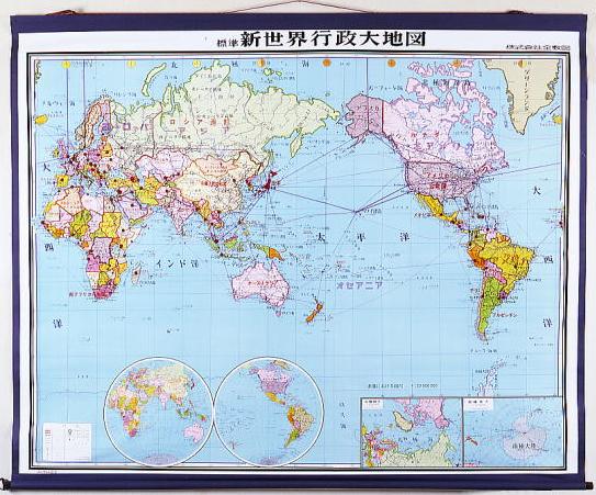 標準新世界行政大地図