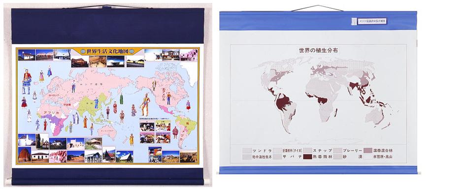 世界生活文化地図