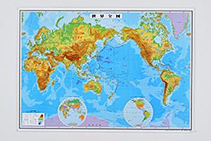 パウチ式世界全図 地勢版