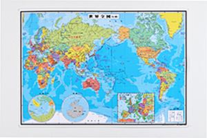 パウチ式世界全図 行政版